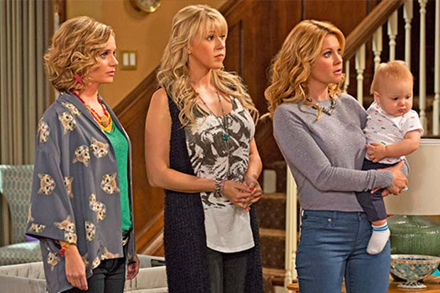 The Fuller House first official trailer has debuted on The Ellen Show